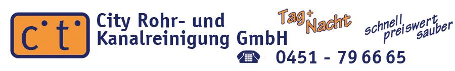 City Rohr- und Kanalreinigung GmbH Logo